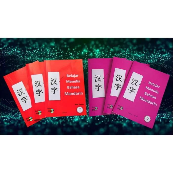 harga Buku belajar menulis mandarin jilid1 dan 2 bonus mp3 Tokopedia.com