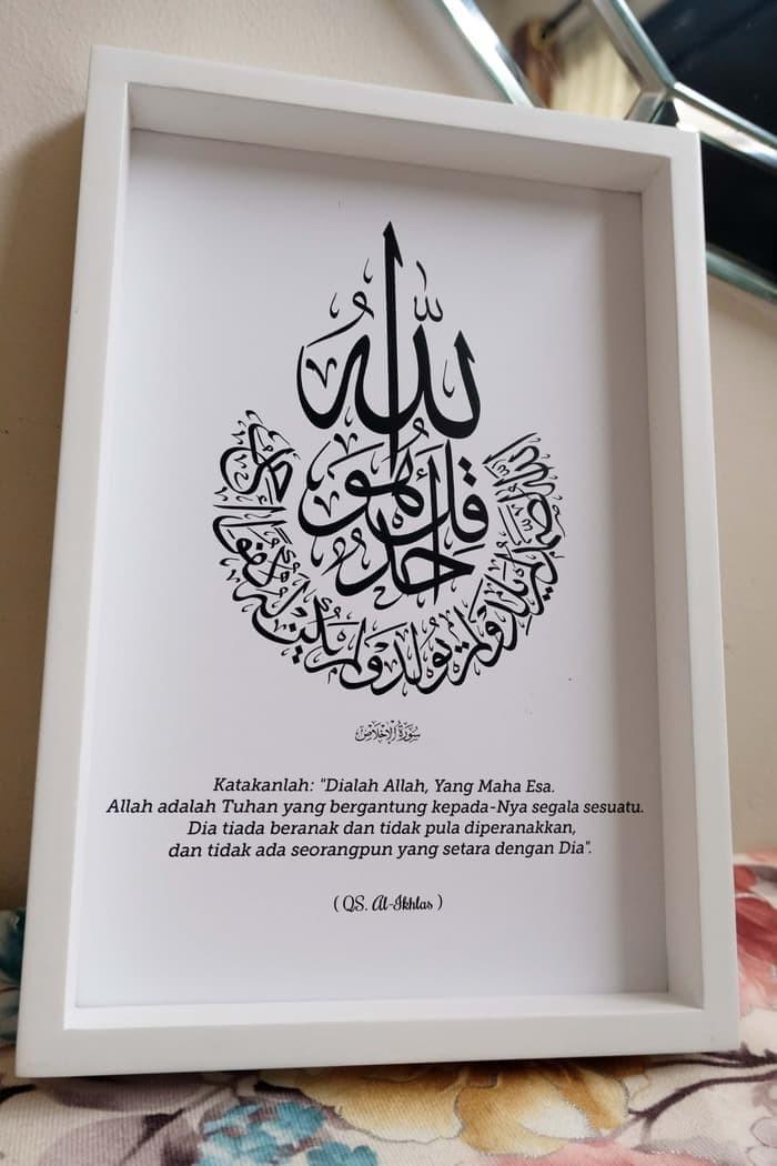 Jual Hiasan Dinding Wooden Poster Kaligrafi Surat Al Ikhlas Hitam Putih Kota Tangerang Alfa Walldecor Tokopedia