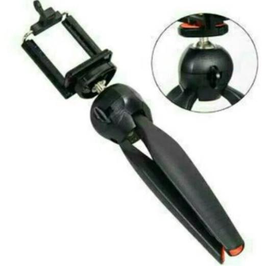 harga [promo 1 for 1] neo mini tripod cucok untuk yunteng df 228 1288 188 Tokopedia.com