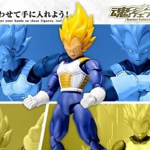 Bandai Tamashii S.H Figuarts Dragon Ball Z Ssj Vegeta PC Figure AUTHENTIC