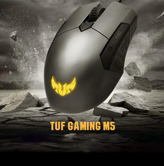 ASUS MOUSE TUF GAMING M5