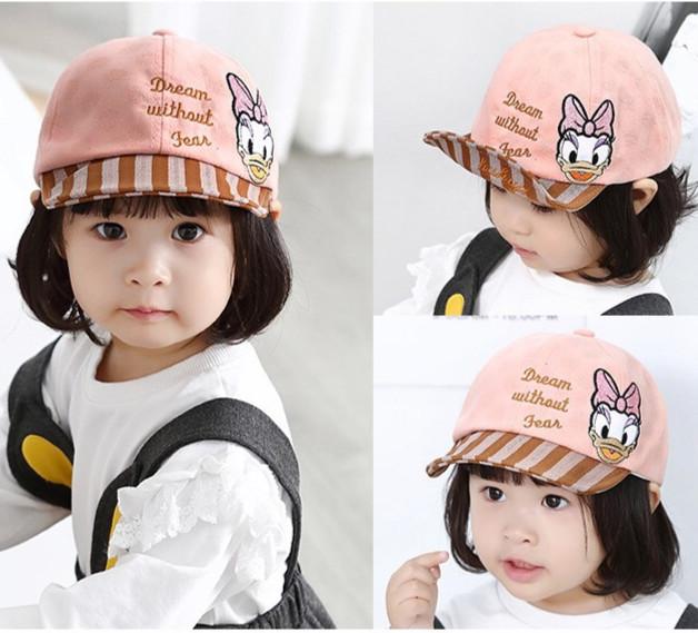 harga Topi anak bayi lucu motif daisy duck termurah / topi daissy - kuning Tokopedia.com