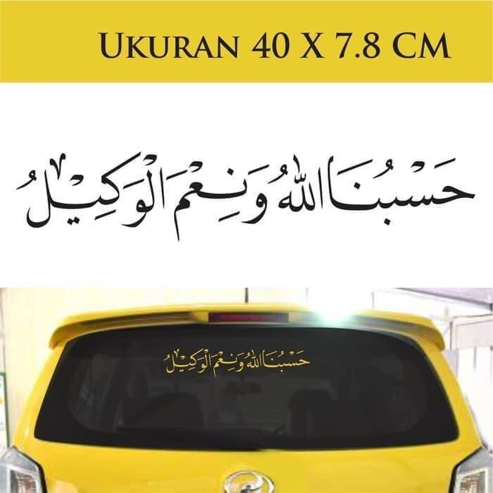 Jual Sticker Hasbunallah Wanikmal Wakil Kaca Mobil Stiker Kaligrafi Kab Garut Jagonya Stiker Tokopedia
