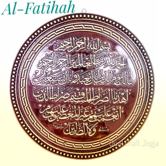 Jual Kaligrafi Surat Al Fatihah Bulat Fiberglass Kab Sleman Dual Craft Jogja Tokopedia