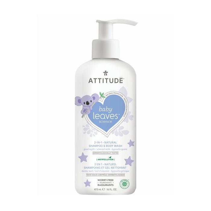 harga Attitude - 2in1 - sabun & shampo bayi - almond milk night Tokopedia.com