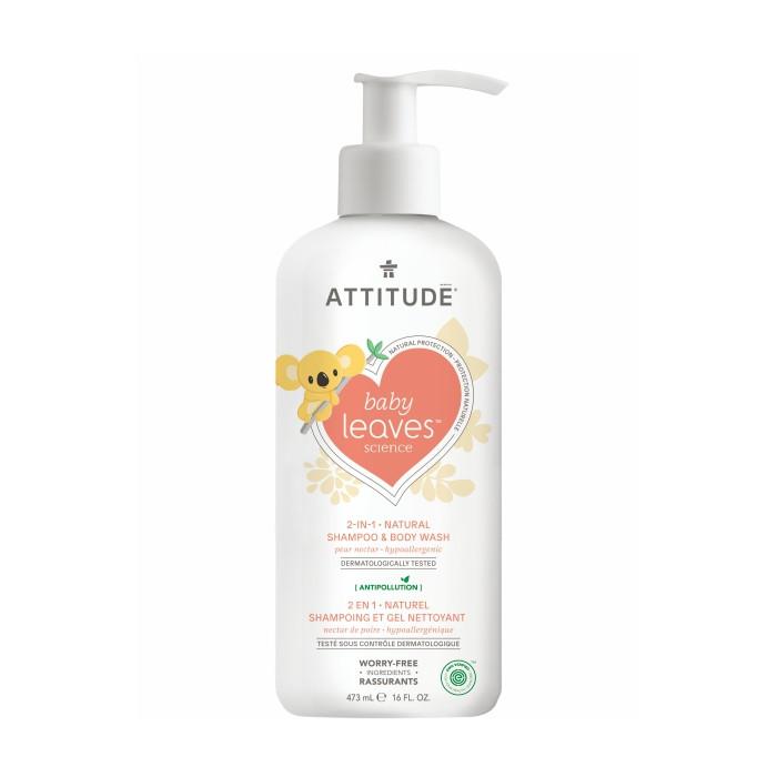 harga Attitude - 2in1 - sabun & shampo bayi - pear nectar Tokopedia.com