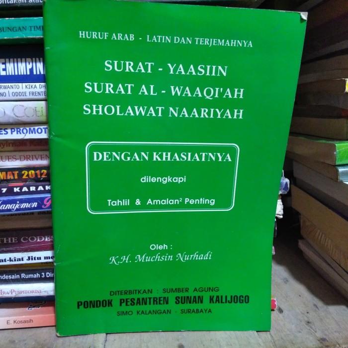 Jual Huruf Arab Latin Terjemahnya Surat Yasin Al Waqiah Sholawat Nariyah Kab Kudus E Book E Tokopedia