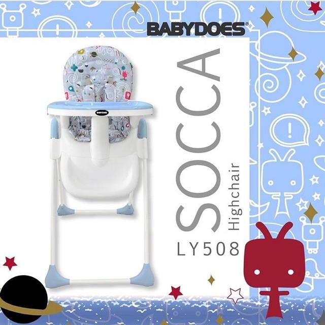 Babydoes High Chair Socca LY508 - Kursi Makan Baby Does Socca