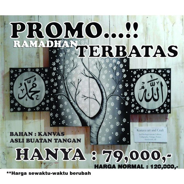 Jual Kaligrafi Allah Muhammad Pohon Ranting Hitam Putih Ky001 Kab Bandung Kanaya Art Gallery Tokopedia