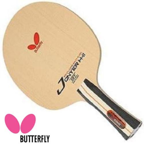 Foto Produk Bet Raket Tenis Meja / Pingpong Butterfly Jonyer H II FL dari Alat Olahraga ID