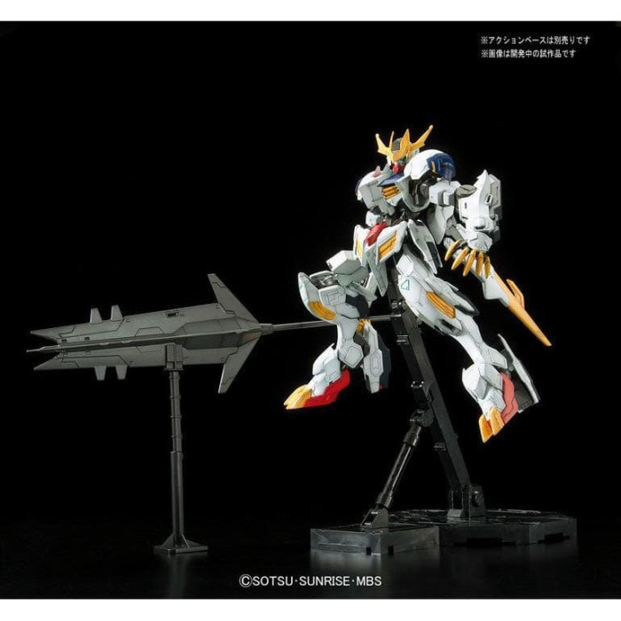 10+ 1100 Full Mechanics Gundam Barbatos Lupus Images