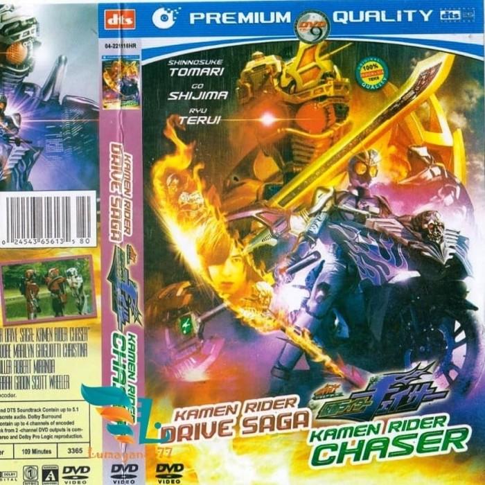 Jual DVD Kartun : Kamen Rider Drive Saga Kamen Rider Chaser - Jakarta Timur  - Lumayan5177 | Tokopedia