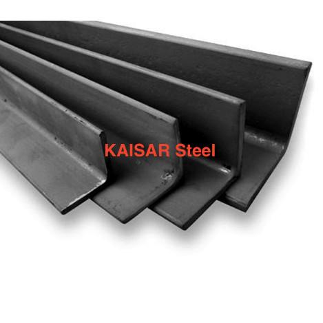 Jual Besi Siku 40 X 40 Tebal 4 Mm Kota Tangerang Kaisar Steel