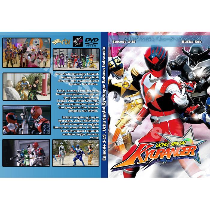 Jual DVD Kyuranger RTV Bahasa Indonesia Episode 1-TAMAT FULL - Kab  Kediri  - Bakka Shop   Tokopedia