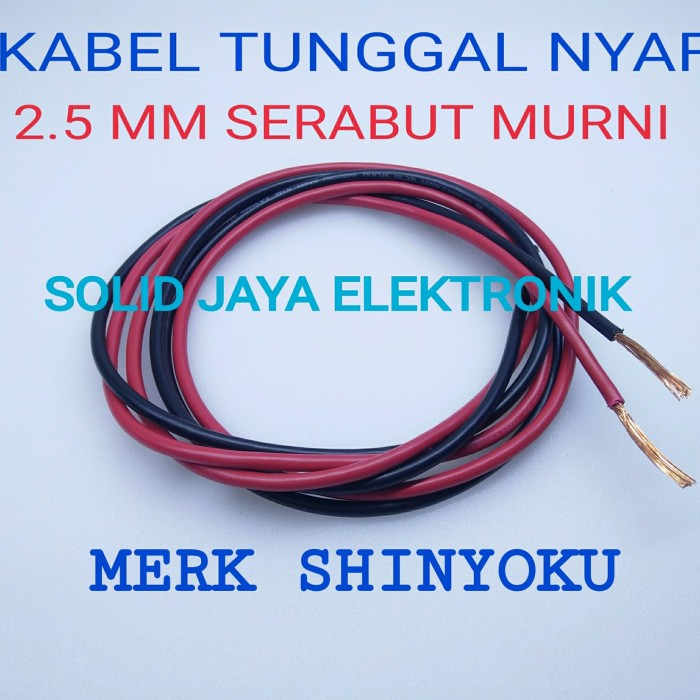Splitter nya Jual KABEL AWG 2.5 MM KABEL TUNGGAL KABEL NYAF 2.5 MM TEMBAGA JX-96