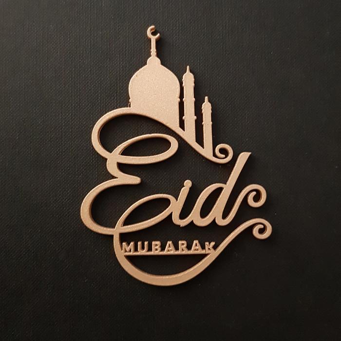 Jual Idul Fitri Hampers Tag 10cm / Acrylic Tag / Hiasan