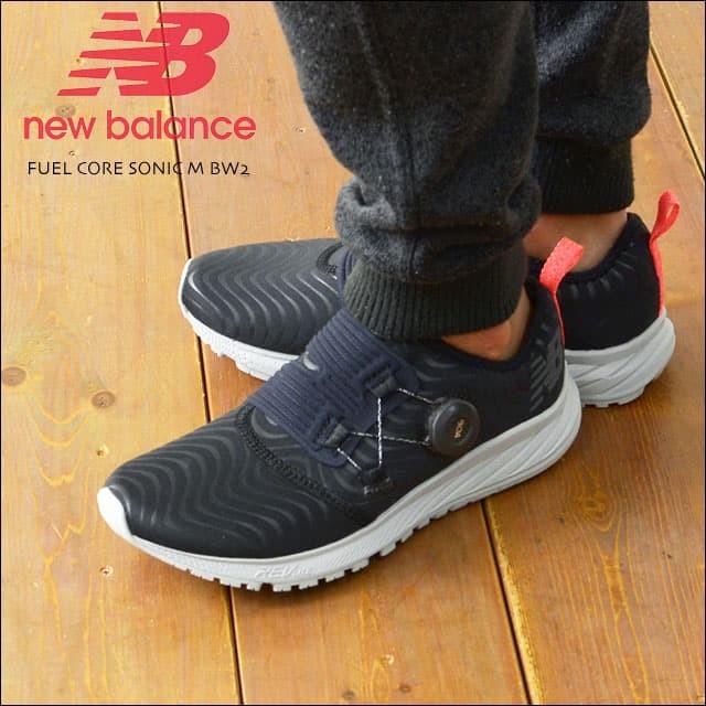 new balance sonic v2