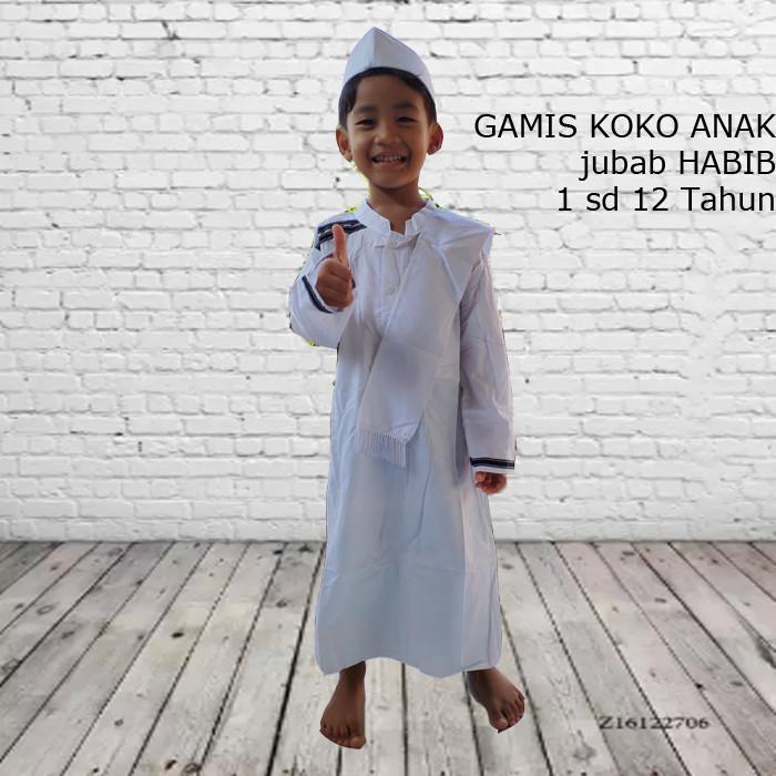 Foto Produk Baju Gamis Anak Laki Laki 4 sd 12 Tahun/ Gamis Koko Qurta Pakistan dari BABY AY SHOP
