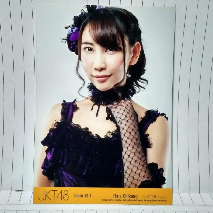 Jual Photopack Chikano Rina JKT48 Unit Song SBgN - Kota Makassar - Asal  Unik   Tokopedia