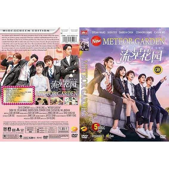 Jual Dvd Serial Mandarin Meteor Garden Jakarta Barat Karya Kreasi Indonesia Tokopedia