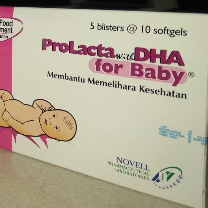 Prolacta dha for baby / strip