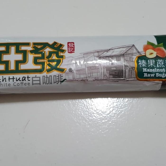Foto Produk Kopi Ah Huat Hazelnut 1 Pcs dari Sevennia