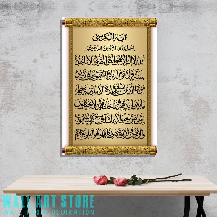 Jual Wall Art Hiasan Dinding Kaligrafi Ayat Kursi 01 10 Kab Sukabumi Wall Art Store Tokopedia