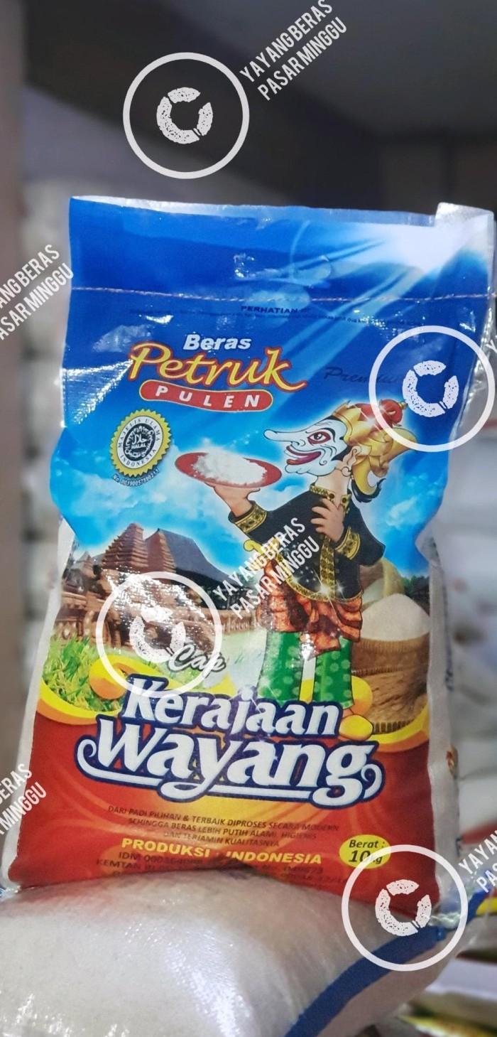 Jual BOOM SALE Petruk Wayang 10 Kg Jakarta Barat Fariqrosyid