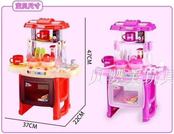 Jual Mainan Memasak Anak Barbie Jakarta Pusat Jessan Store Tokopedia