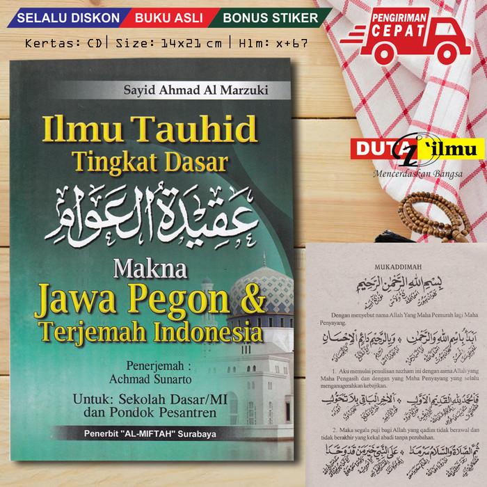 Jual Terjemah Kitab AQIDATUL AWAM Makna Jawa Pegon & Indonesia - Kab  Tuban  - Duta Ilmu | Tokopedia