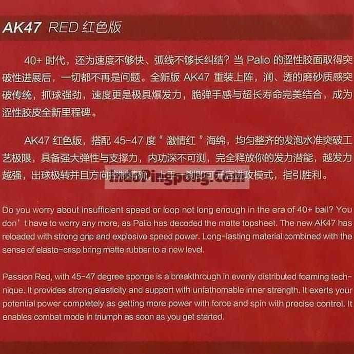 Jual Item Terlaris Palio Ak47 Red Rubber Karet Merah Ak 47 Jakarta Pusat Toyota Shopz Tokopedia