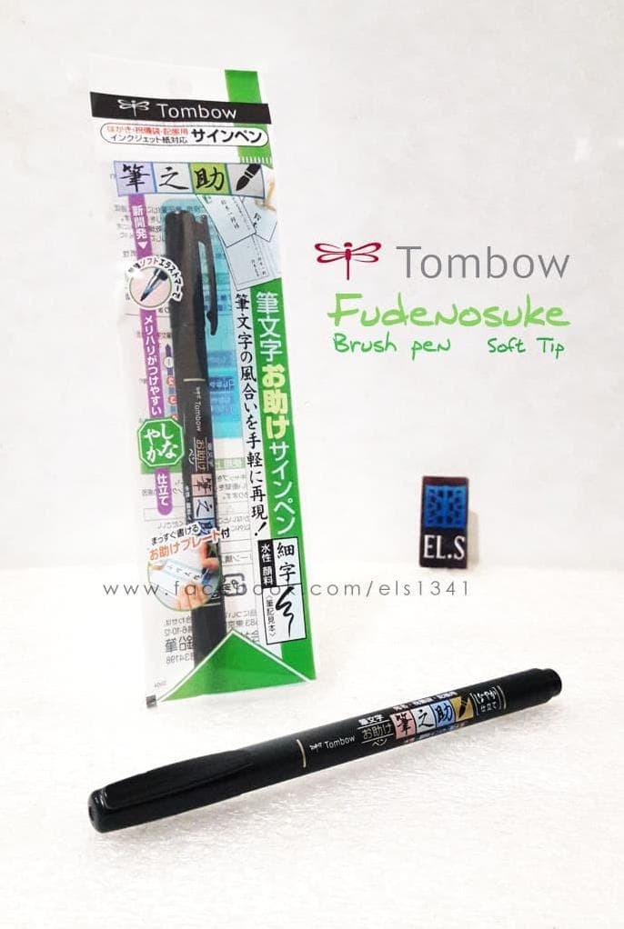 SIGN PEN Extra-Fine Nib Black Brush type Pentel Fude Moji