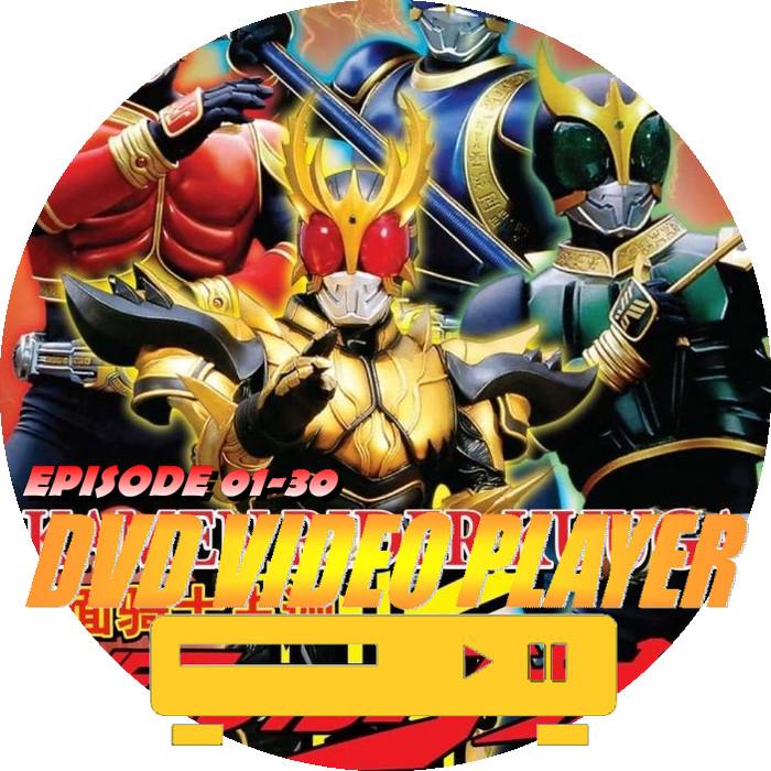 Jual DVD Video Player Kamen Rider Kuuga Sub Indo - Kab  Pemalang -  Ndika-kun | Tokopedia