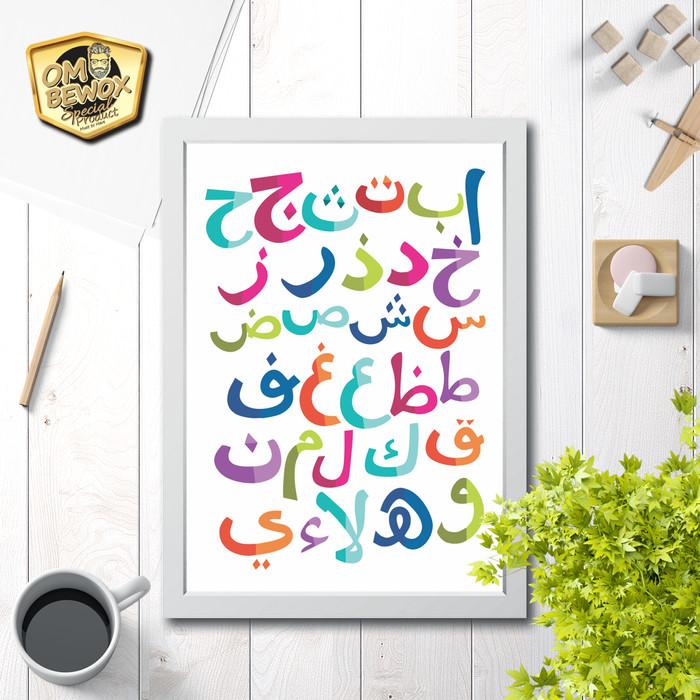 Foto Produk Kaligrafi Poster Pajangan dinding Islami anak - Huruf Hijaiyah 1 dari Om Bewox