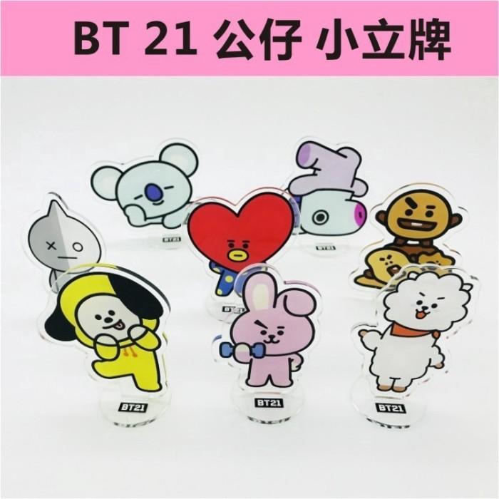 Jual Kpop Cute Cartoon Bts Bt21 Doll Decoration Tata Van Koya Mang Cooky Jakarta Pusat Taizeen Tokopedia