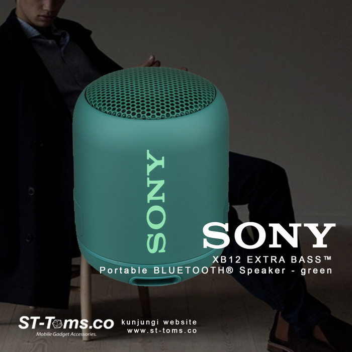 Foto Produk Sony SRS- XB12 / XB 12 Extra Bass Portable Bluetooth Speaker - Green dari Audiotronics