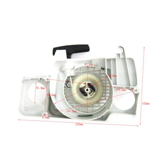 Jual Starter Kit Recoil Starter Kit untuk STIHL ms180 ms180c Ms170 017 018  - Jakarta Barat - sky_store1 | Tokopedia