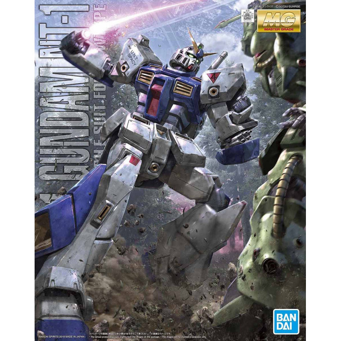Cool Mg Freedom Gundam 20 Effect Parts You Will Like