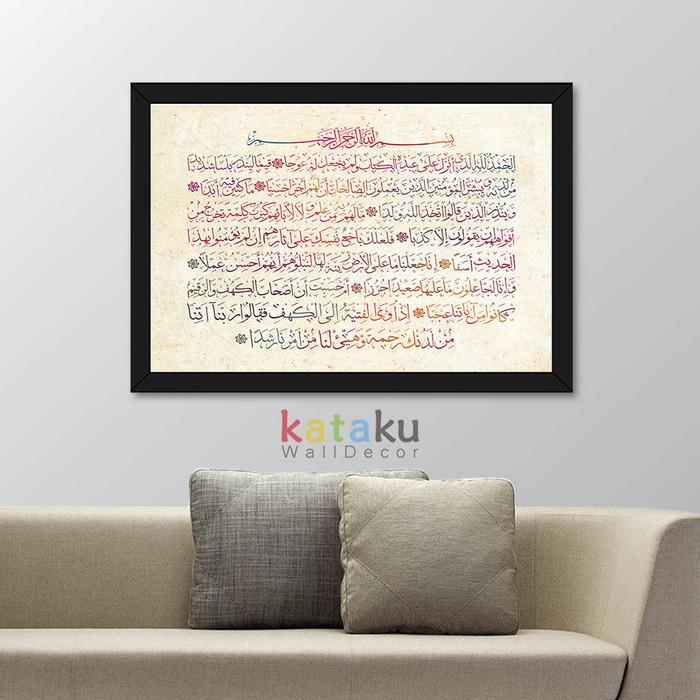 Jual Hiasan Dinding Kaligrafi Surat Al Kahfi 1 10 Wall Decor Islami Kab Bandung Barat Kataku Wall Decor Tokopedia