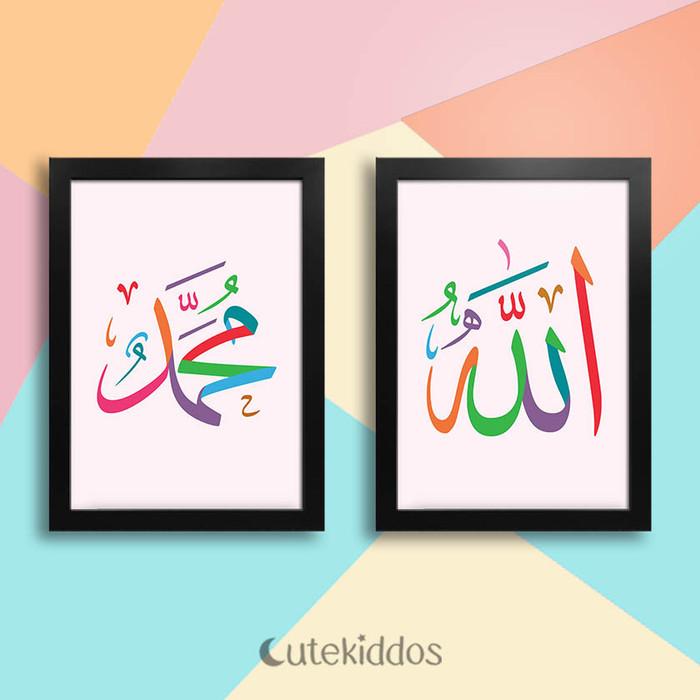 Jual Poster Kaligrafi Hiasan Dinding Lafadz Allah Muhammad 08 Warna Warni Kab Bandung Barat Cutekiddos Tokopedia