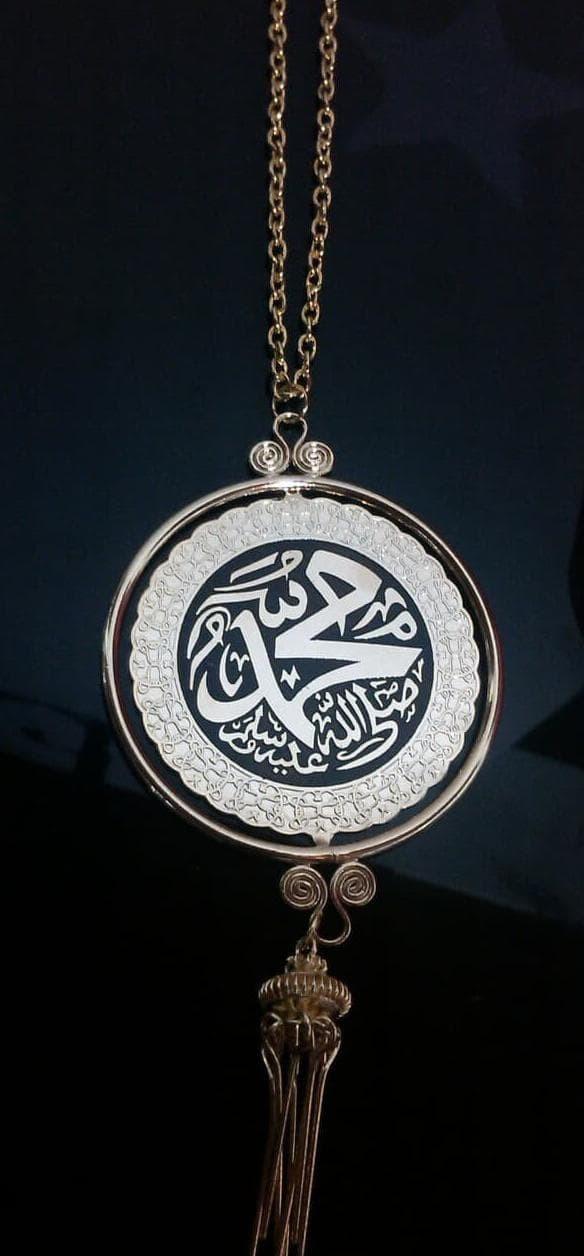 Foto Produk Gantungan Mobil Kuningan (Allah-Muhammad) dari Candra Ekawati Shop