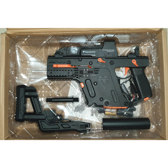 Water Gel Blaster WGG Kriss Vector V2