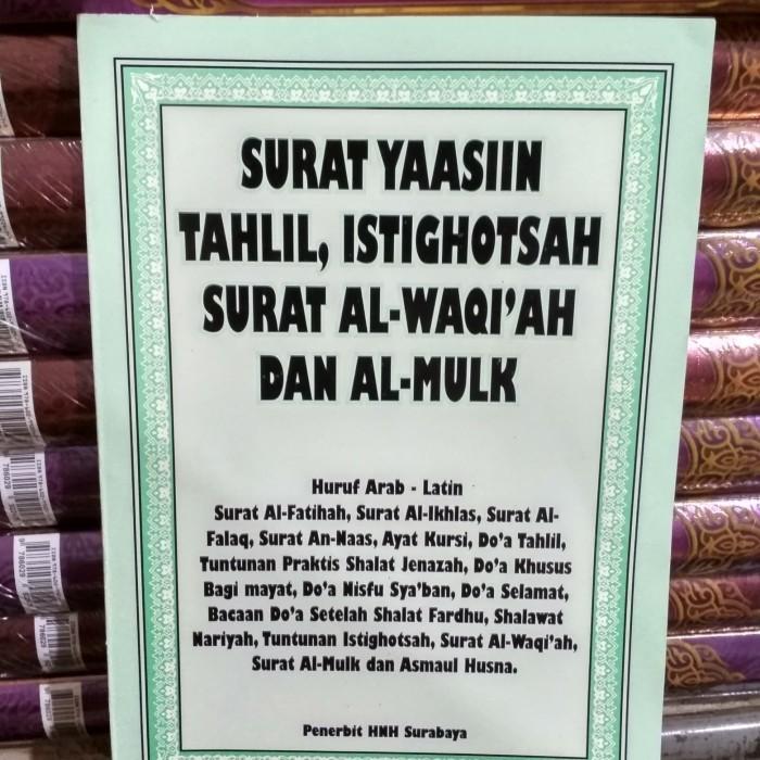Jual Surat Yasin Dan Tahlil Istighosah Mulk Waqiah Dki Jakarta Qurani Store Tokopedia