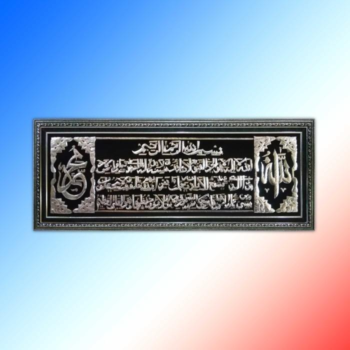 Jual Kaligrafi Ayat Kursi Alumunium Black Silver Elegan Dan Menawan Kota Depok Toko Bingkai Hias Rumah Tokopedia