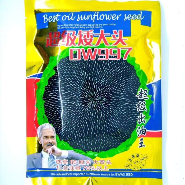 Foto Produk Biji Benih Bibit Sunflower F1 varietas DW997 kwaci bunga matahari dari Biji Benih