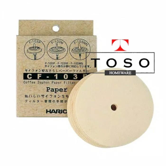 harga Hario paper filter for hario syphon (cf-103e) kertas saring syphon Tokopedia.com