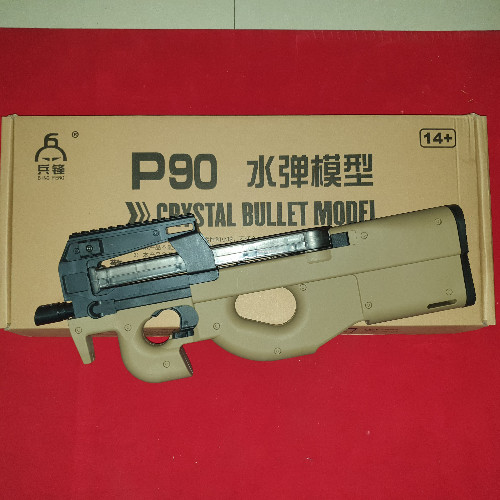Gel Blaster P90 Tan – Black V2