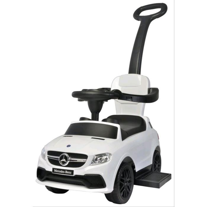 White Mercedes Benz >> Jual Mainan Mobil Dorong Pliko Pk 817 Mercedes Benz Gle63 Amg White Kota Surabaya Tokobabymurahonline Tokopedia