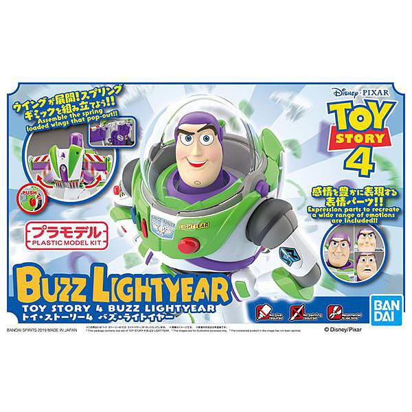 Foto Produk Cinema Rise Toy Story 4 Buzz Lightyear dari Hobby Japan