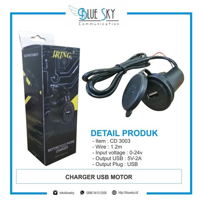 Foto Produk Charger USB Motor Murah dari Blue Sky Communication